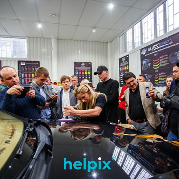 Helpix Cityprofit Partners cityprofit.com.ua Бизнес План